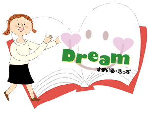 dream_3ren_banner