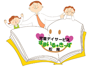 matu_3ren_banner